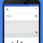 دانلود برنامه مترجم لغت و متن Google Translate برای اندروید