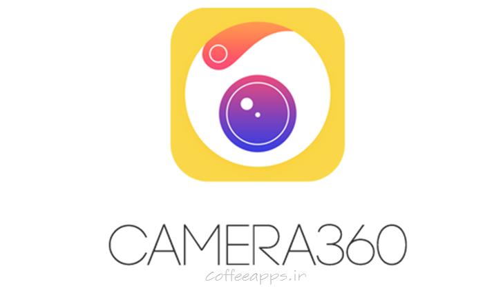 camera360 برای اندروید