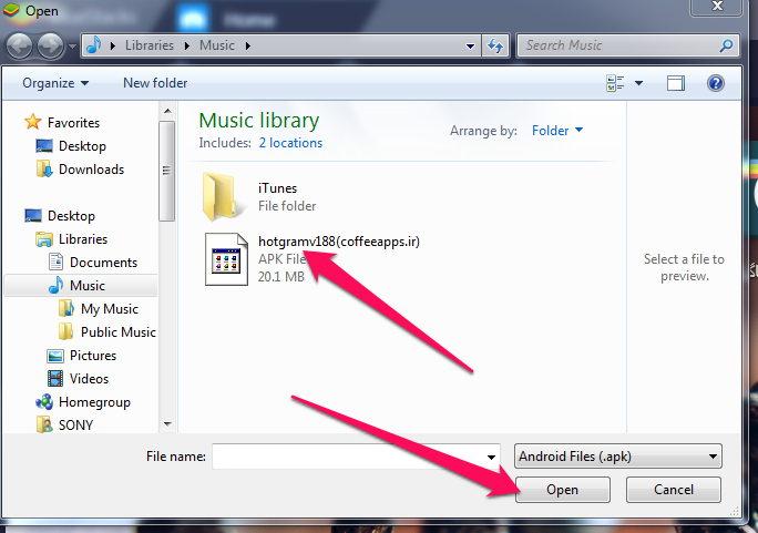 3 12 - دانلود مسنجر هات گرام برای کامپیوتر Hotgram For PC