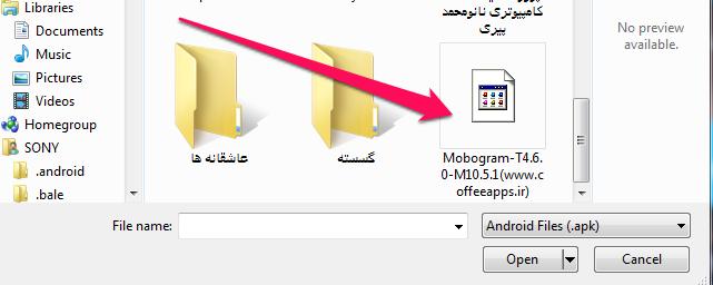 4 3 - دانلود رایگان موبوگرام برای کامپیوتر Mobogram PC