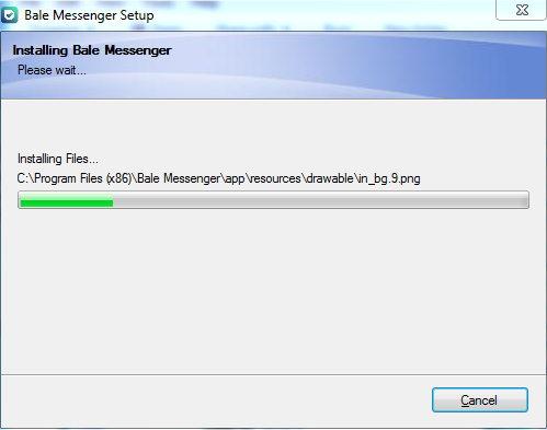 5 8 - دانلود پیام رسان بله برای کامپیوتر Bale Windows