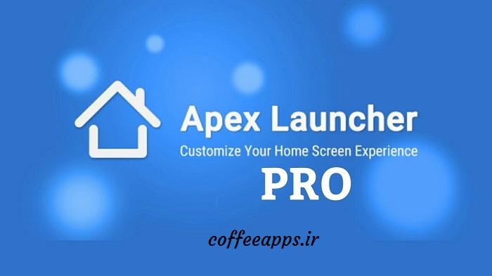 دانلود برنامه Apex Launcher نسخه مود شده برای اندروید