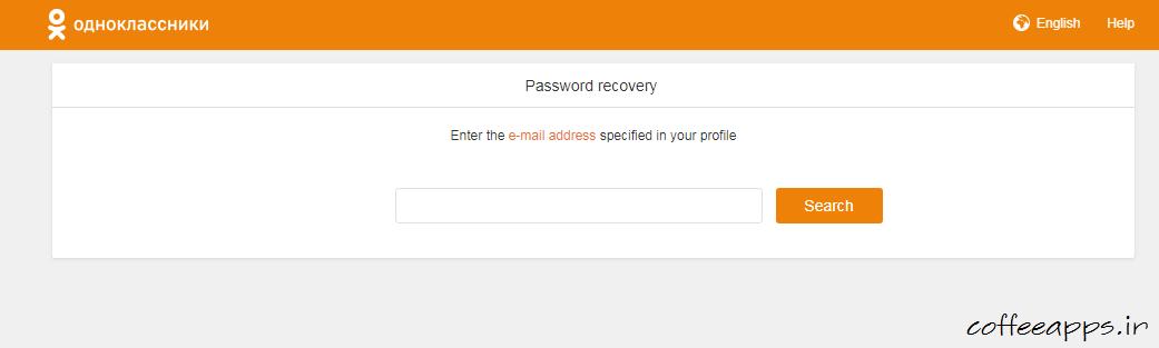 اموزش مرحله به مرحله نحوه حذف حساب کاربری در پیام رسان Tam Tam