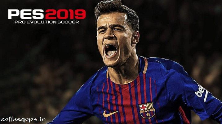 PES 2019 IOS - دانلود بازی فوتبال PES 2019 برای آیفون و آیپد + لینک دانلود