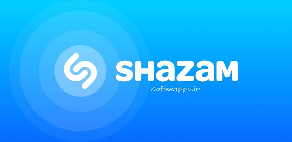 Shazam برای اندروید