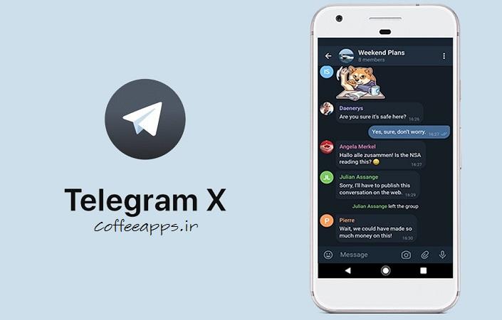 Telegram X ios coffeeapps.ir  - دانلود جدیدترین نسخه مسنجر Telegram X for ios