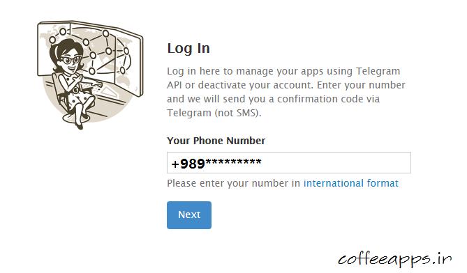 اموزش مرحله به مرحله نحوه حذف کردن حساب کاربری تلگرام