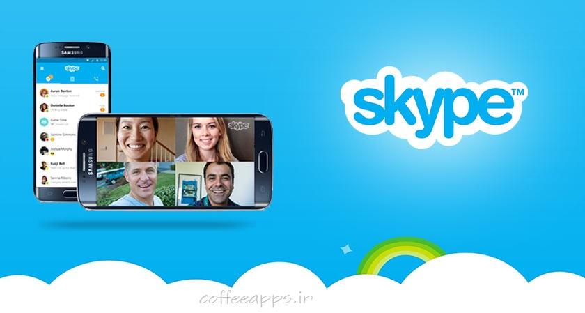 دانلود برنامه Skype Lite - Chat & Video Call برای اندروید