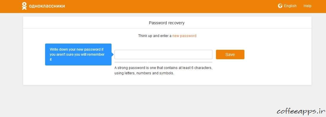 fdv - اموزش مرحله به مرحله نحوه حذف حساب کاربری در پیام رسان Tam Tam