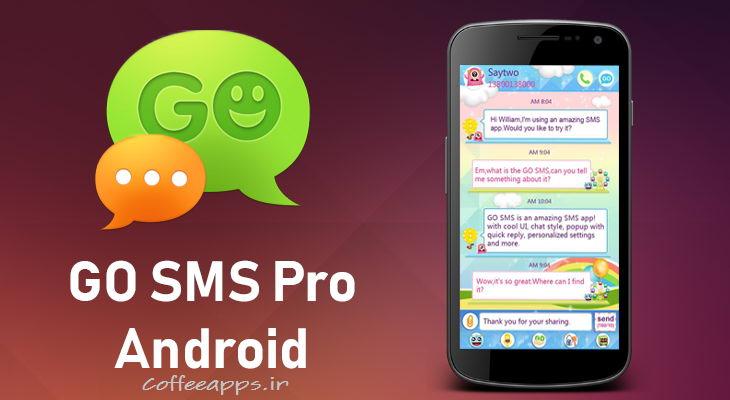 GO SMS Pro برای اندروید