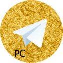 دانلود و آموزش قدم به قدم نصب تلگرام طلایی برای کامپیوتر