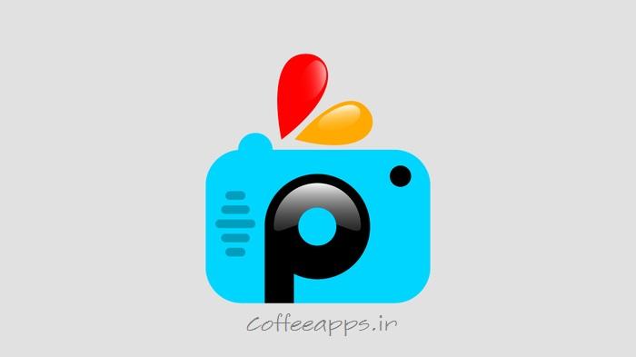 PicsArt برای اندروید