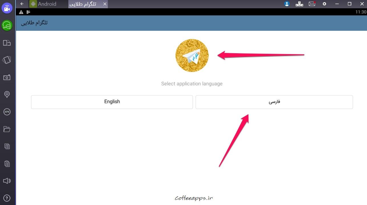 تلگرام طلایی کامپیوتر