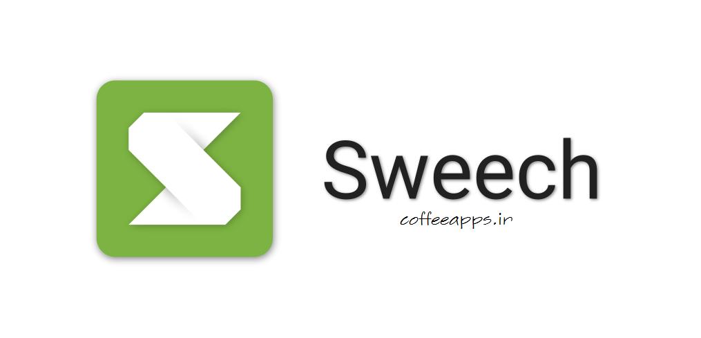 دانلود برنامه انتقال فایل Sweech Wifi File Transfer Premium برای اندروید