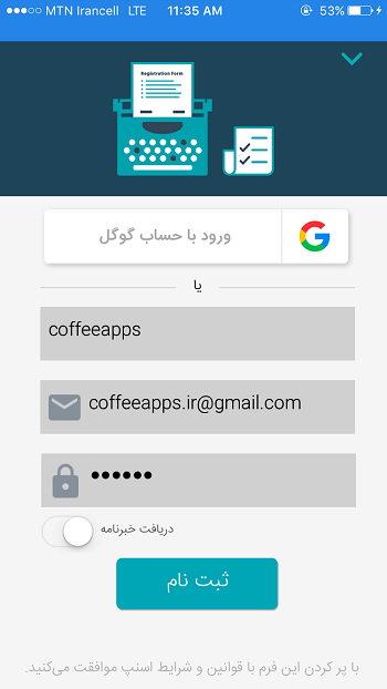 دانلود اپلیکیشن اسنپ Snapp برای آیفون و آیپاد و آیپد