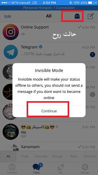 معرفی آپ آیتله iTele رقیب موبوگرام با حالت روح برای آیفون و آیپد