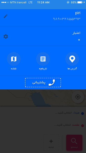 دانلود اسپات اپلیکیشن درخواست خودرو برای آیفون SPOT ios