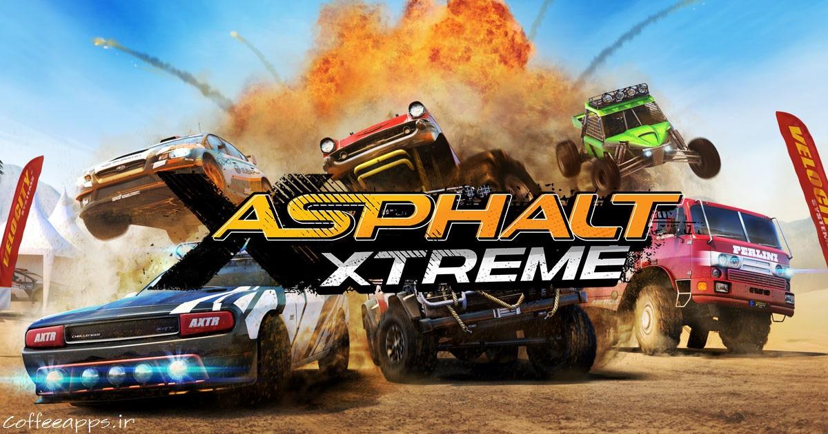Asphalt Xtreme برای اندروید