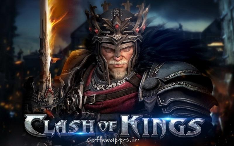 Clash of Kings برای اندروید