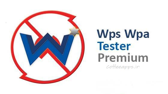دانلود WPA WPS Tester