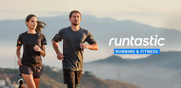 Runtastic PRO Running برای اندروید