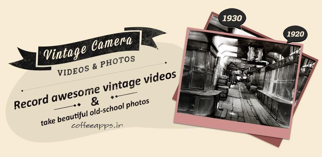 Vintage 8mm Video – VHS Camera