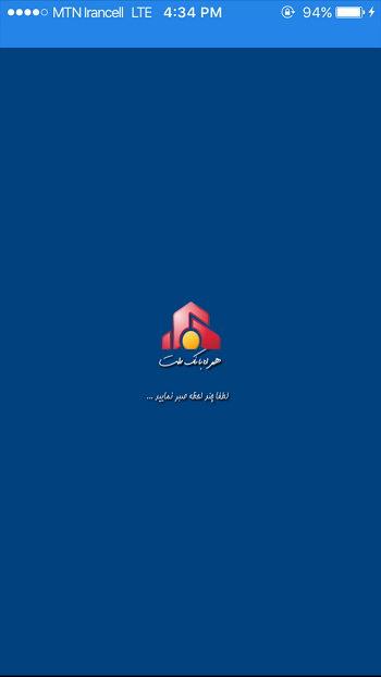 hamrah bank 7 - دانلود همراه بانک ملت برای آیفون و آیپد Hamrah BankMellat ios