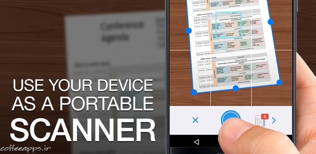 iScanner PDF Scanner App