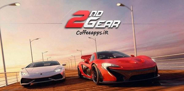 second gear - دانلود بازی ایرانی دنده دو برای آیفون و آیپد Second Gear ios