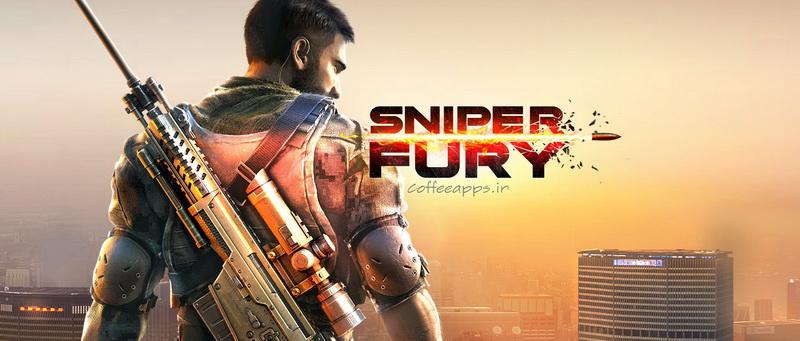 Sniper Fury برای اندروید