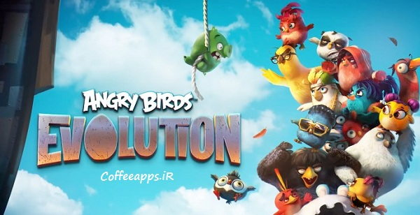 Angry Birds Evolution برای آیفون