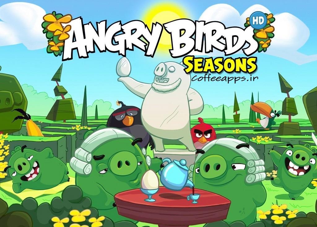Angry Birds Seasons برای اندروید