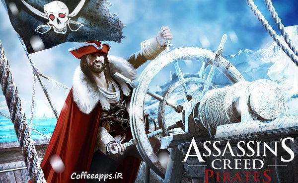 Assassin's Creed Pirates برای آیفون