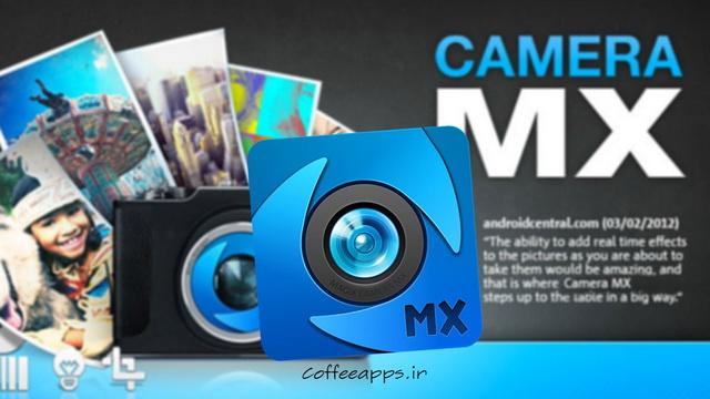 Camera MX برای اندروید
