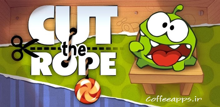 Cut the Rope 2 برای اندروید