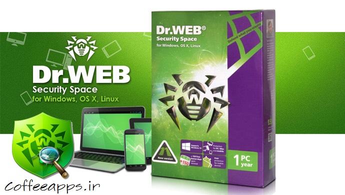 Dr.Web Security Space برای اندروید