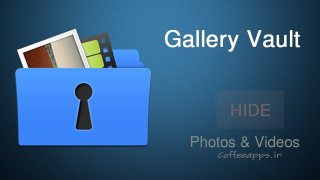 Gallery Vault برای اندروید