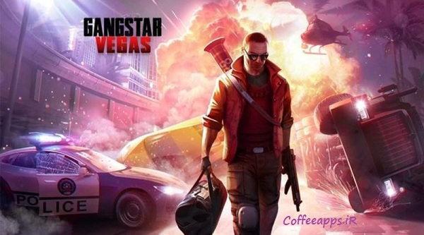 Gangstar Vegas برای آیفون
