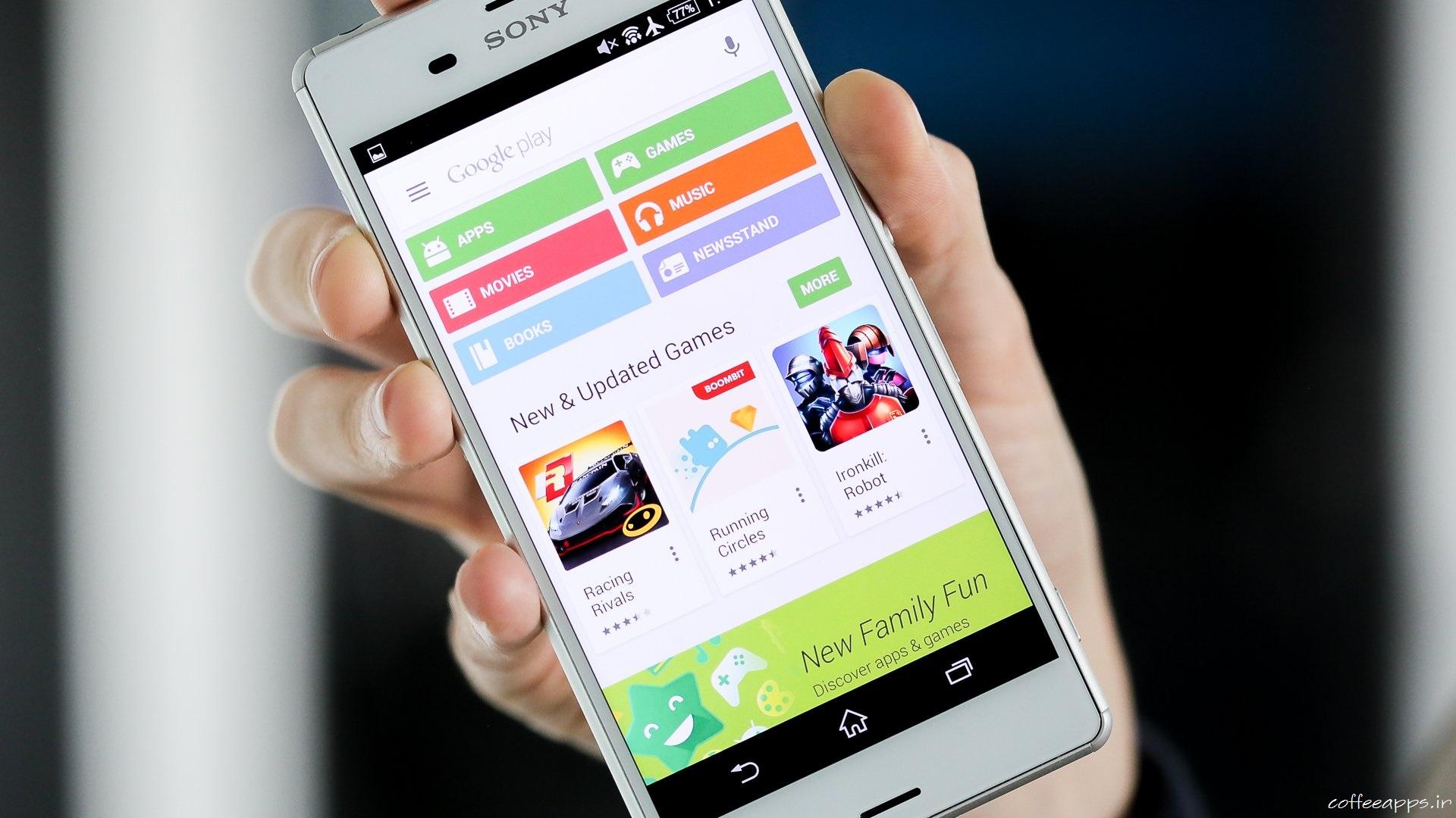 دانلود نسخه مود شده برنامه Google Play Store