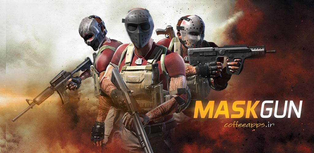 دانلود بازی محیج و اکشن Maskgun: Multiplayer FPS + Mod برای اندروید