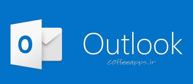 Microsoft Outlook برای اندروید