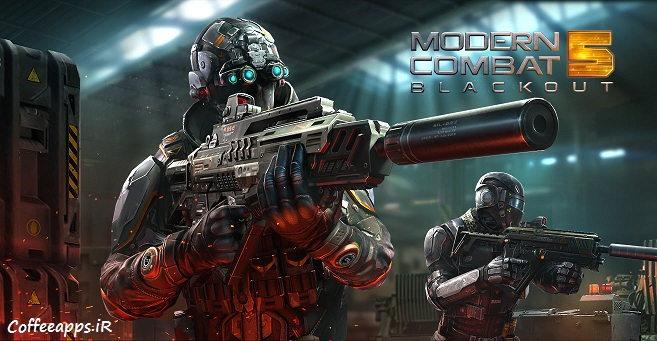 Modern Combat 5 برای آیفون