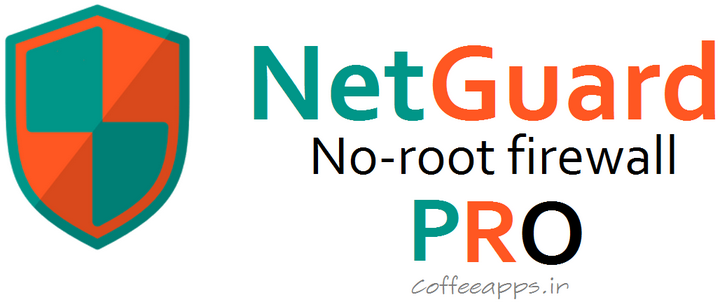 NetGuard برای اندروید