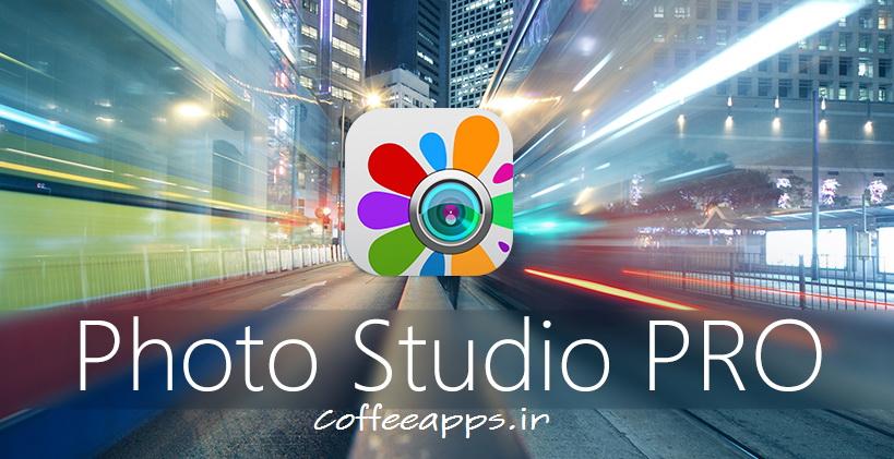 Photo Studio PRO برای اندروید