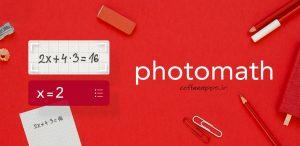 دانلود برنامه حل مسائل ریاضی Photomath – Camera Calculator برای اندروید
