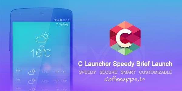 C Launcher برای اندروید
