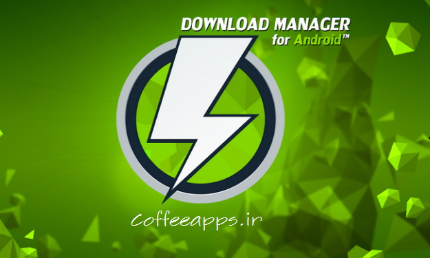 download manager for android 1 coffeeapps.ir  - دانلود اپلیکیشن دانلود منیجر Download Manager برای اندروید