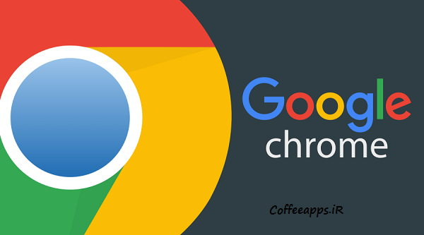 Google Chrome برای آیفون