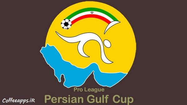 بازی فوتبال لیگ برتر ایران