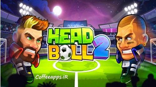 trucos de head ball 2 ios - دانلود بازی فوتبال کله ای 2 برای آیفون و آیپد Head Ball 2 ios